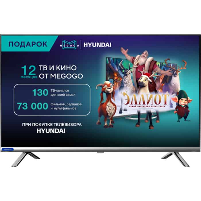 Фото - LED Телевизор Hyundai H-LED32ES5108 телевизор