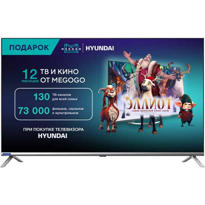 Фото - LED Телевизор Hyundai H-LED40ES5108 радиоприемник hyundai h srs200