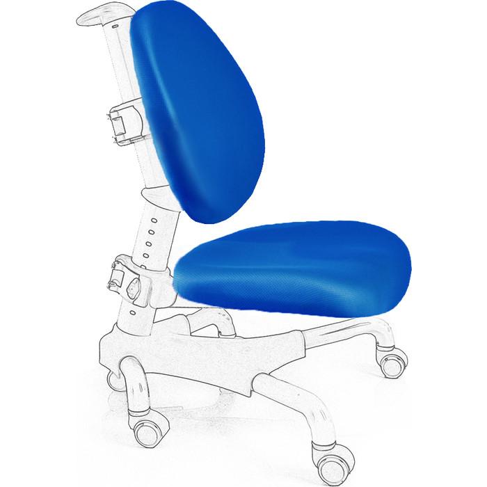 Чехол Mealux KB синий однотонный для кресла Y-517/Y-718