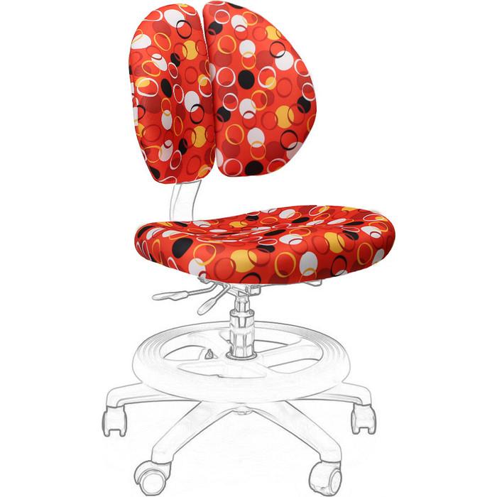 Чехол Mealux R красный с кольцами для кресел Duo-Kid (Y-616)