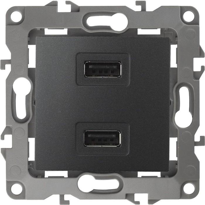 Устройство зарядное USB ЭРА 12-4110-05