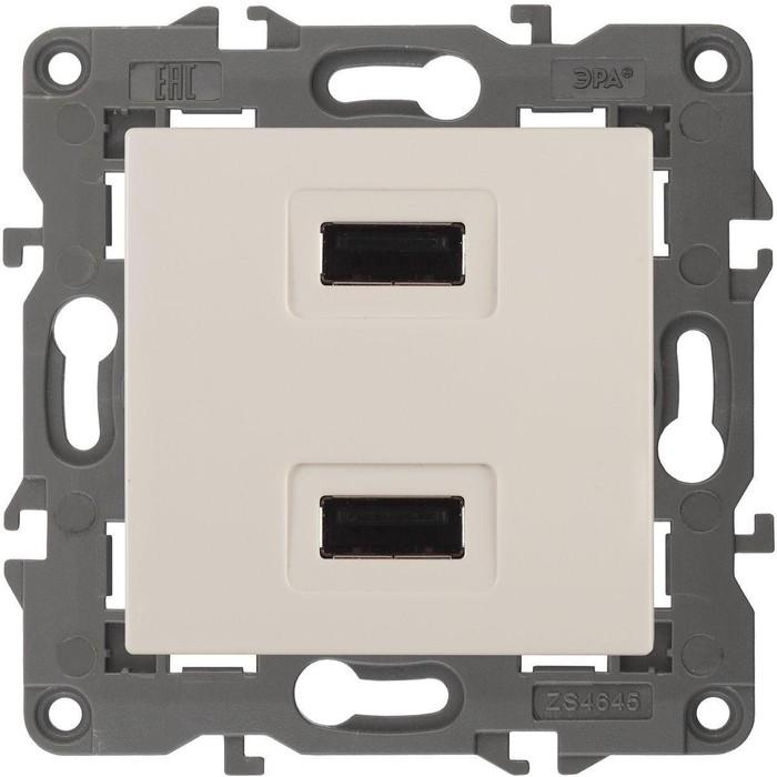 Устройство зарядное USB ЭРА 14-4110-02