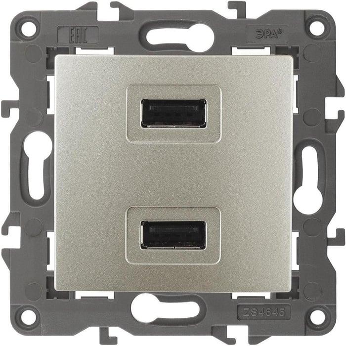 Устройство зарядное USB ЭРА 14-4110-04
