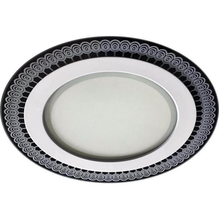 Встраиваемый светильник ЭРА DK LED 9-12