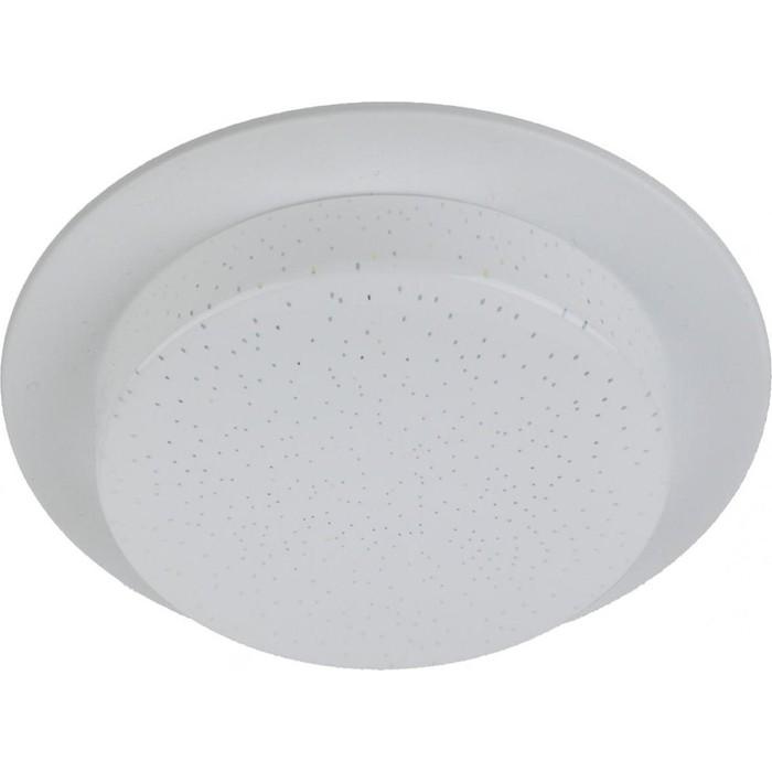 Встраиваемый светильник ЭРА KL LED 14-9 WH