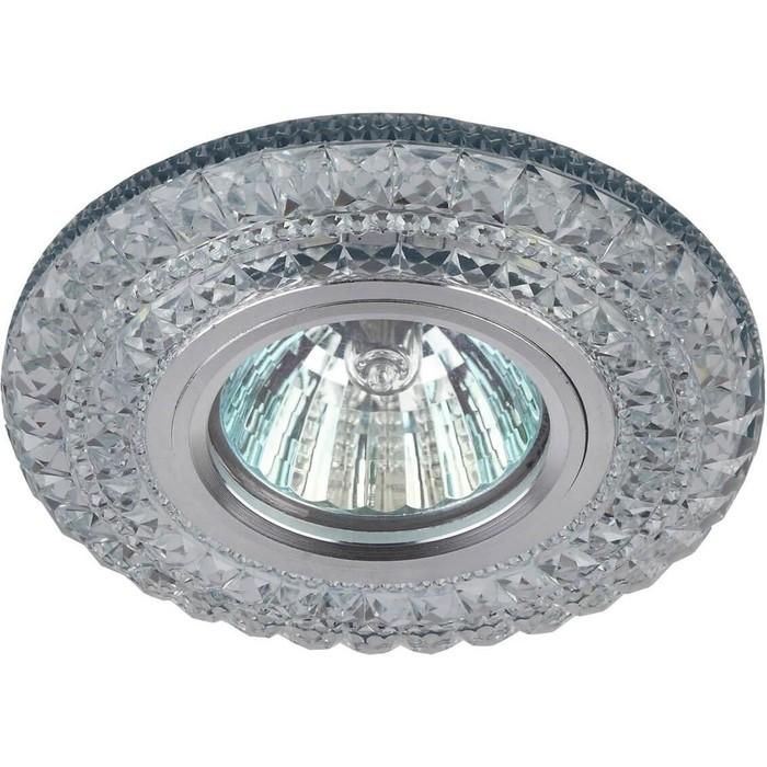 Встраиваемый светильник ЭРА DK LD3 SL/WH+GR
