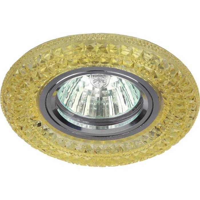 Встраиваемый светильник ЭРА DK LD3 YL/WH