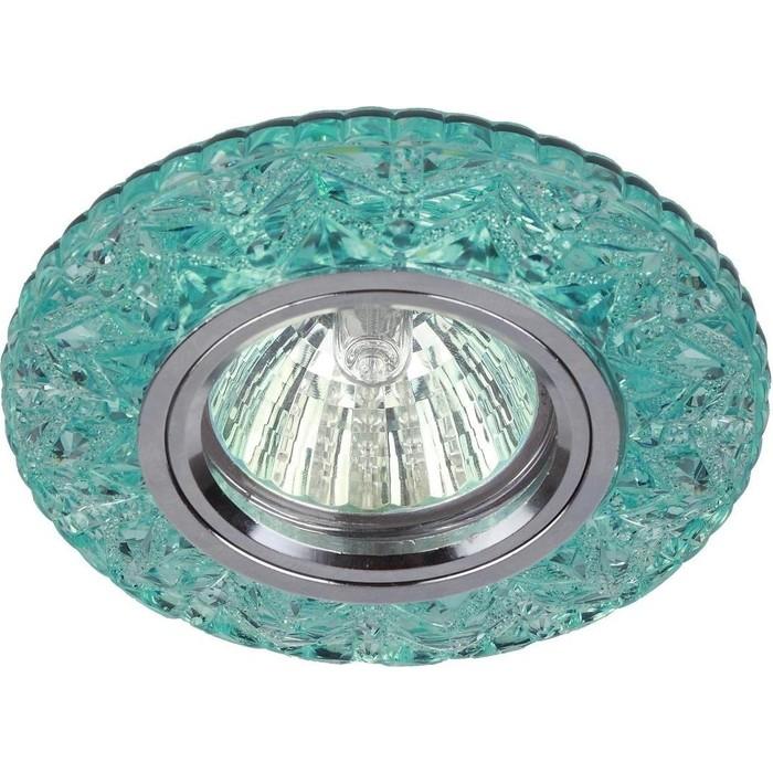Встраиваемый светильник ЭРА DK LD4 BL/WH встраиваемый светильник эра led dk ld4 bl wh
