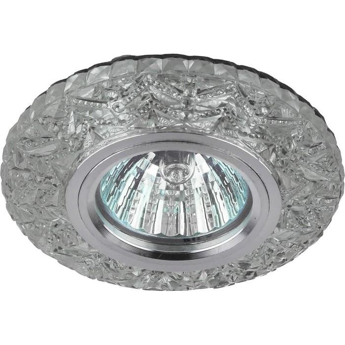Встраиваемый светильник ЭРА DK LD4 SL/RGB встраиваемый светильник эра led dk ld4 bl wh