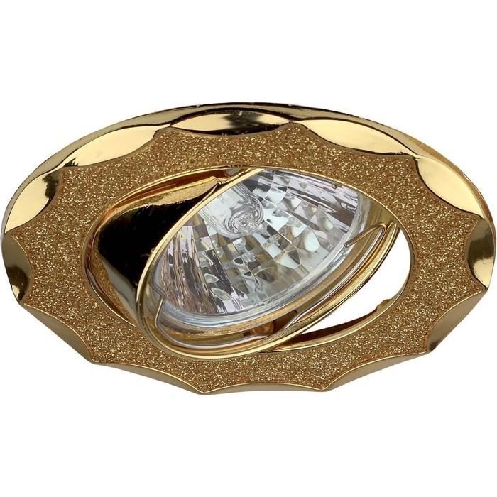 Встраиваемый светильник ЭРА DK17 GD/SH YL