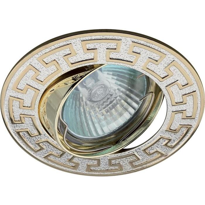 Встраиваемый светильник ЭРА KL28A S/GD