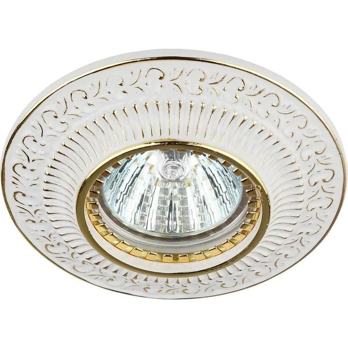 Встраиваемый светильник ЭРА KL50 WH/GD