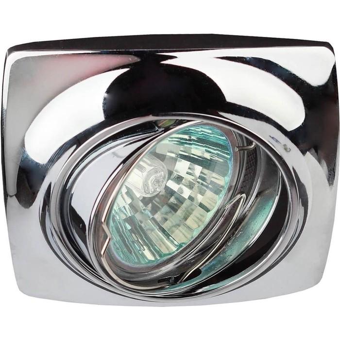 Встраиваемый светильник ЭРА KL63A CH