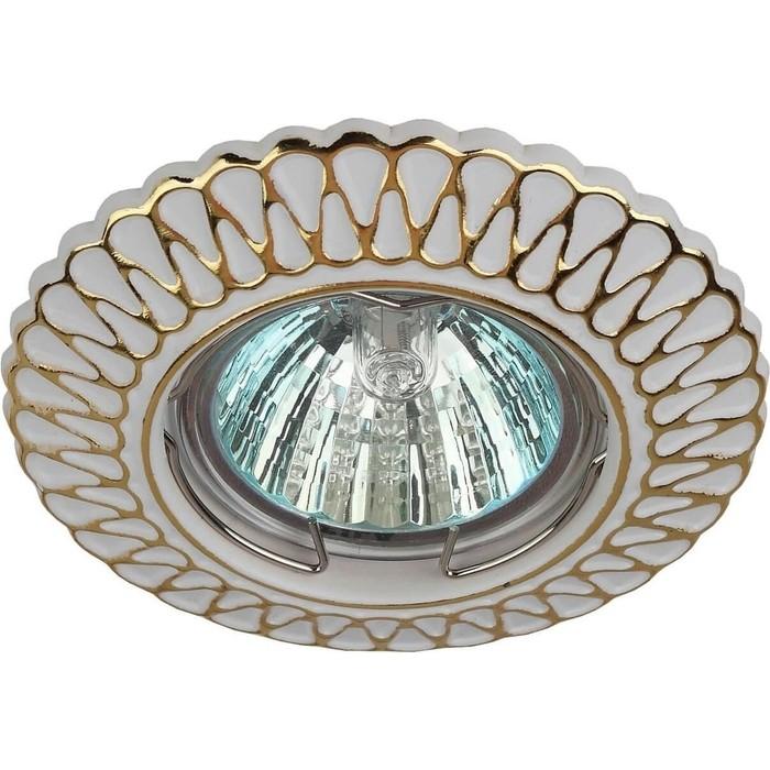 Встраиваемый светильник ЭРА ST4 GD/WH