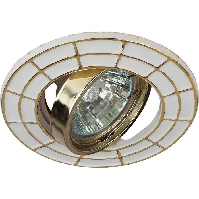 Встраиваемый светильник ЭРА ST7A GD/WH