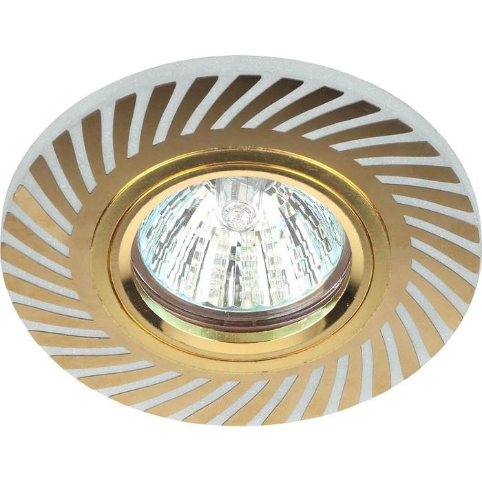 Точечный светильник ЭРА DK LD39 WH/GD