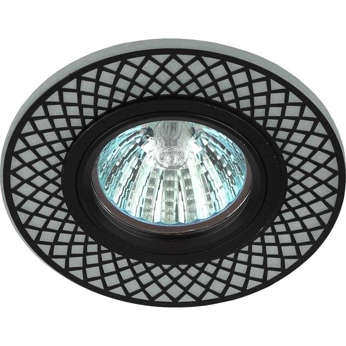 Точечный светильник ЭРА DK LD42 WH/BK