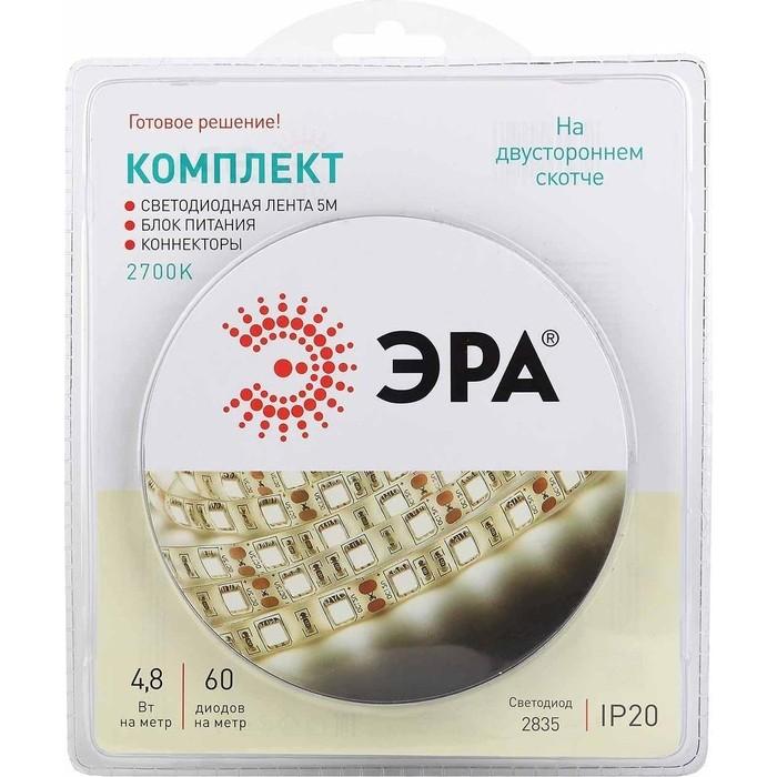 Светодиодная лента ЭРА 2835kit-4,8-60-12-IP20-2700-5m