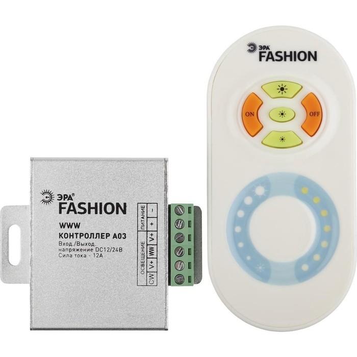 Контроллер для светодиодной ленты ЭРА WWW controler-12-A03-RF