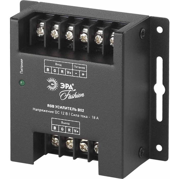 Усилитель сигнала ЭРА RGBpower-12-B02
