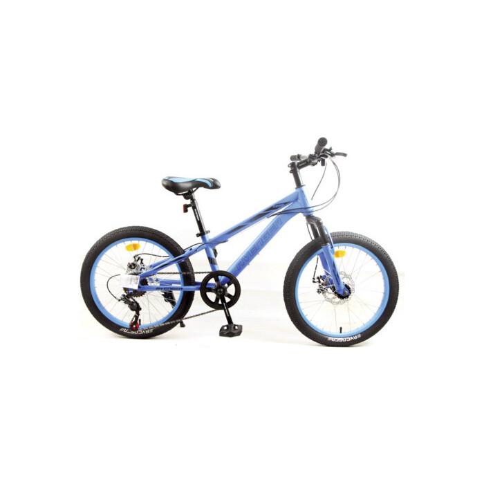 Велосипед AVENGER 20 C201D, синий/черный, 10 (2020)