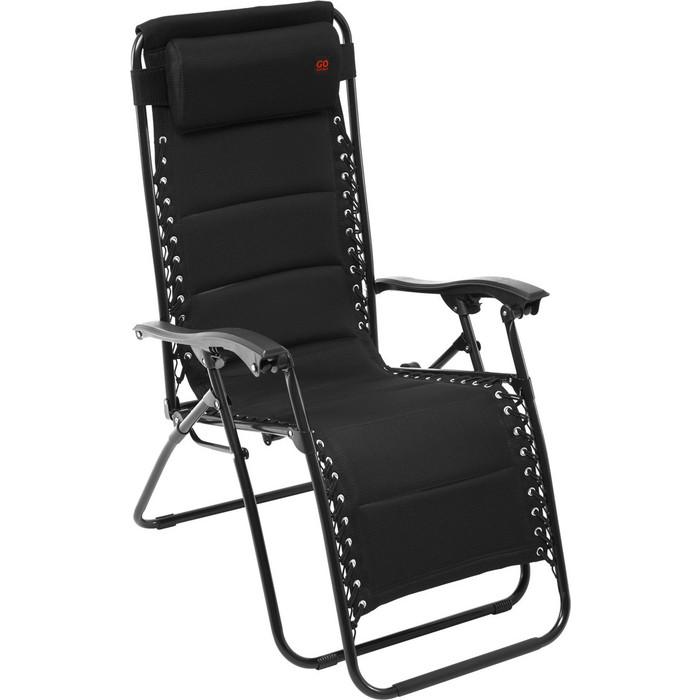 Кресло-шезлонг Go Garden SIESTA, 94x69x112 см