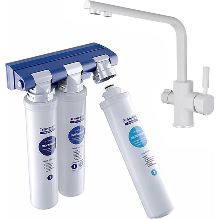 Смеситель для кухни Kaiser Decor BWT с фильтром Барьер Эксперт, белый (40144-10-BWT)