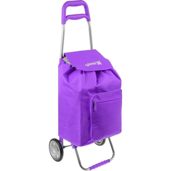 Сумка-тележка Gimi Argo фиолетовая