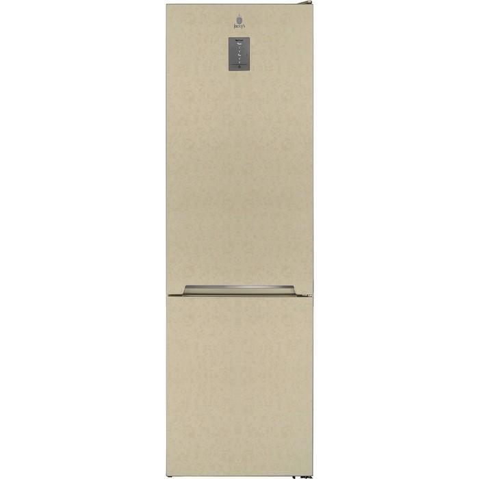 Холодильник Jackys JR FV20B1