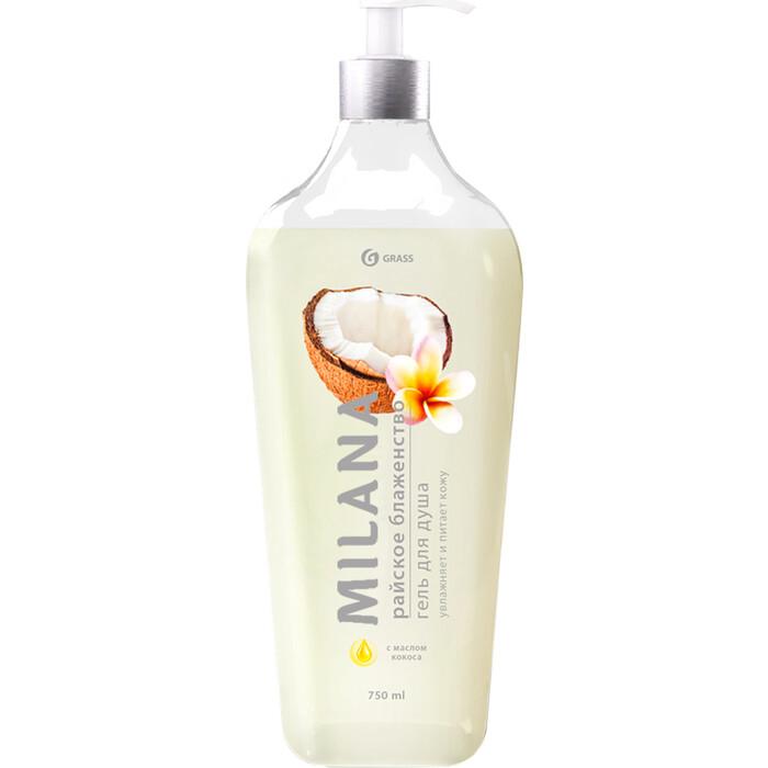 Фото - Гель для душа GRASS MILANA с маслом кокоса 750 мл гель для душа grass природное чудо с активным соком томата 750 мл