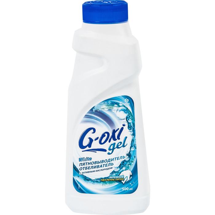 Пятновыводитель-отбеливатель GRASS G-OXI gel для белых тканей с активных кислородом 500 мл