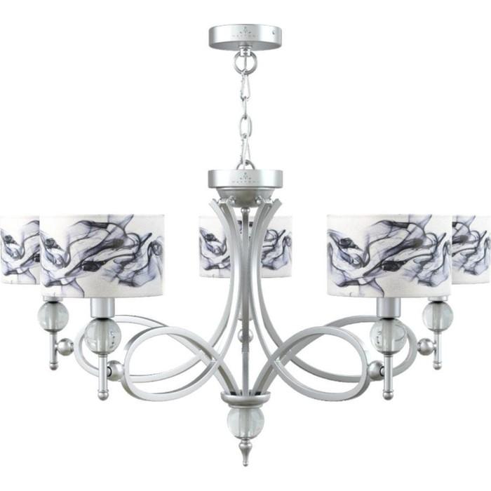 Подвесная люстра Lamp4you M2-05-CR-LMP-Y-10
