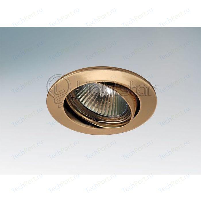 Фото - Потолочный светильник Lightstar 11052 потолочный светильник lightstar 6127