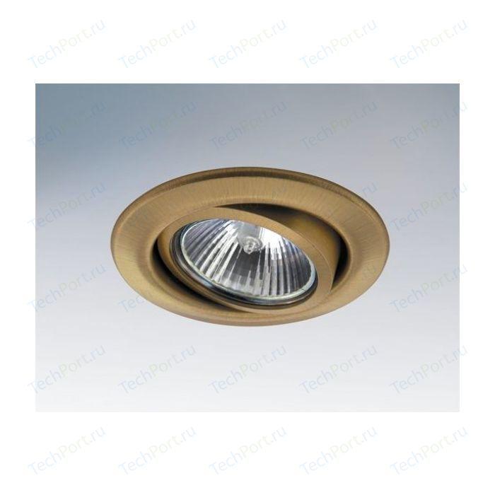 Потолочный светильник Lightstar 11083