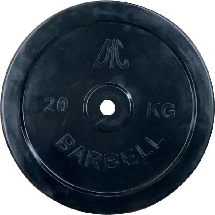 Диск обрезиненный DFC 26 мм. 20 кг. черный