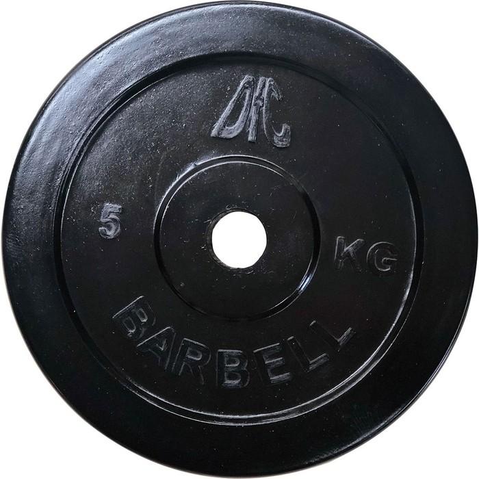 Диск обрезиненный DFC 26 мм. 5 кг. черный