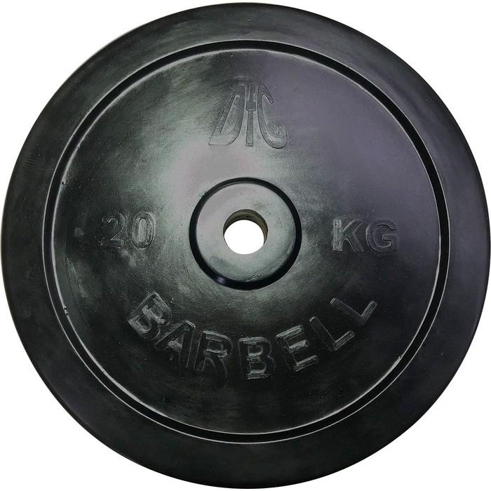 Диск обрезиненный DFC 31 мм. 20 кг. черный