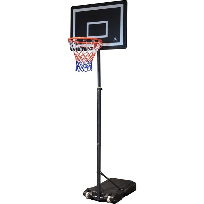 Мобильная баскетбольная стойка DFC KIDSD стойка баскетбольная bradex de 0366