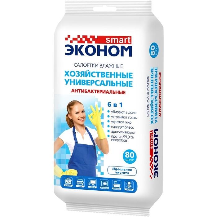 Влажные салфетки Авангард Эконом Smart для уборки антибактериальные, универсальные 6 в 1, 80 шт
