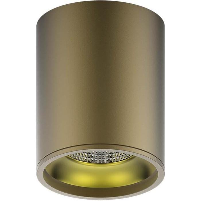 Светильник Gauss потолочный светодиодный Overhead HD001