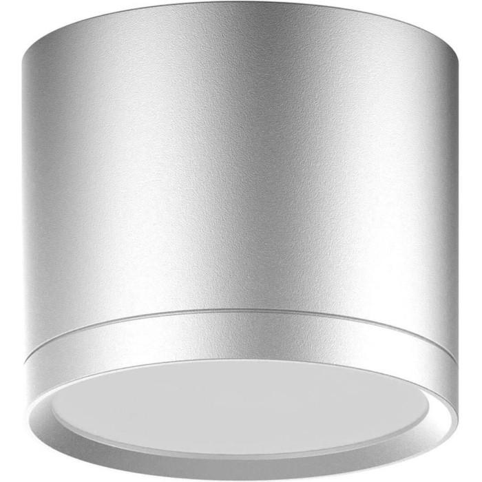 Светильник Gauss потолочный светодиодный Overhead HD020 светильник gauss потолочный светодиодный overhead hd027