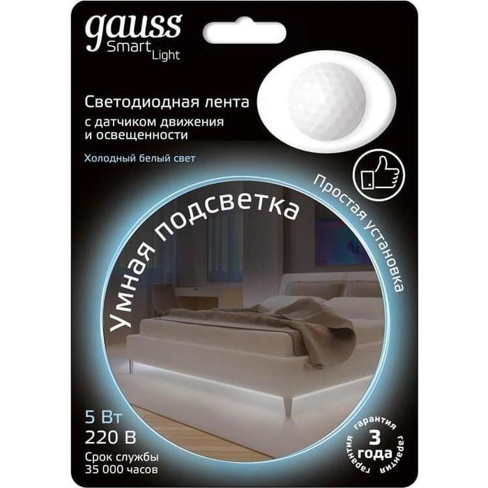 Фото - Лента Gauss светодиодная влагозащищенная 4,5W/m 30LED/m 2835SMD холодный белый 1,2M 311011205 лента gauss светодиодная влагозащищенная 7 2w m 30led m 5050smd холодный белый 5m 356000307