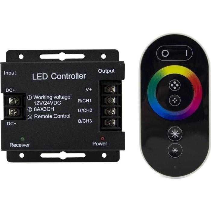 Контроллер Gauss для светодиодной ленты RGB 201113288