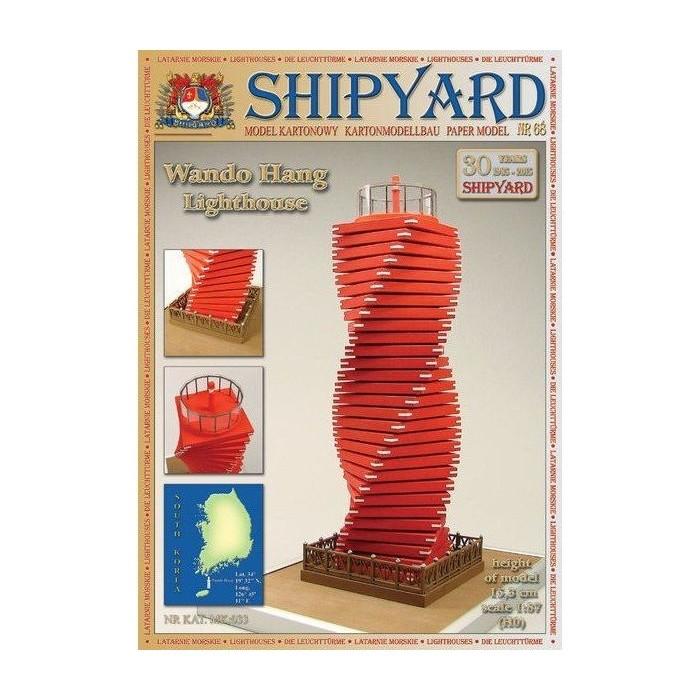 Сборная картонная модель Shipyard маяк Wando Hang Lighthouse (№68), 1/87