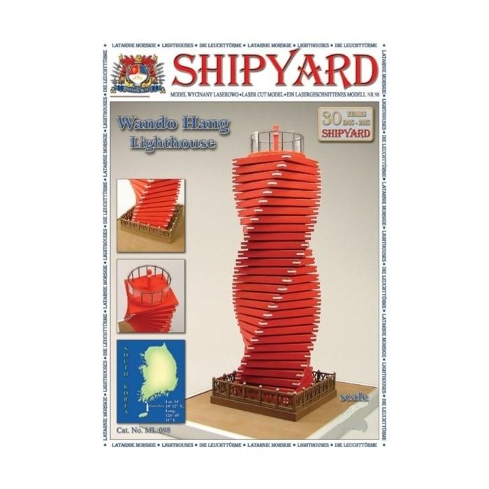 Сборная картонная модель Shipyard маяк Wando Hang Lighthouse (№97), 1/72 lighthouse wood grain linen pillow case