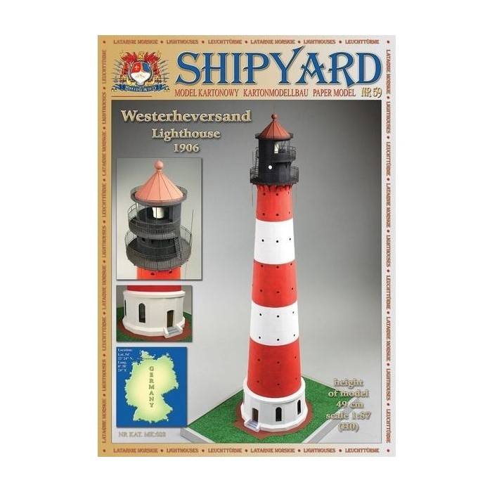 Сборная картонная модель Shipyard маяк Westerheversand Lighthouse (№59), 1/87 lighthouse wood grain linen pillow case