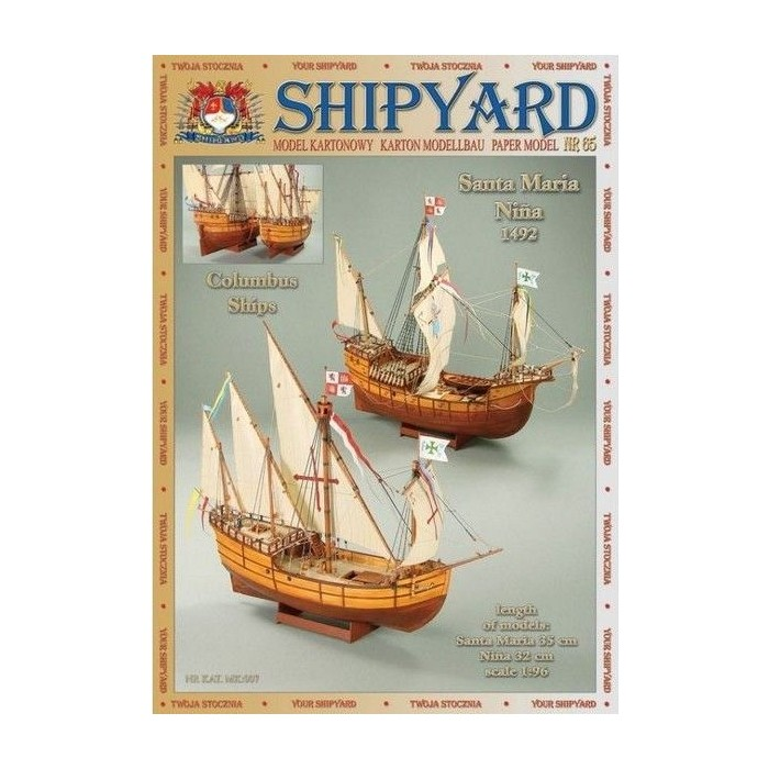 Сборные бумажные модели S Shipyard каракка Santa Maria и каравелла Nina (№65), 1/96