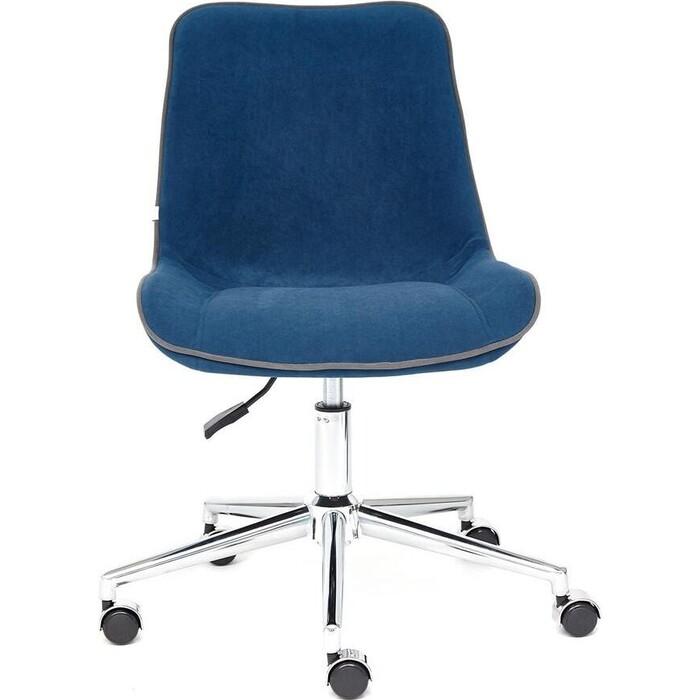 Кресло TetChair Style флок синий 32