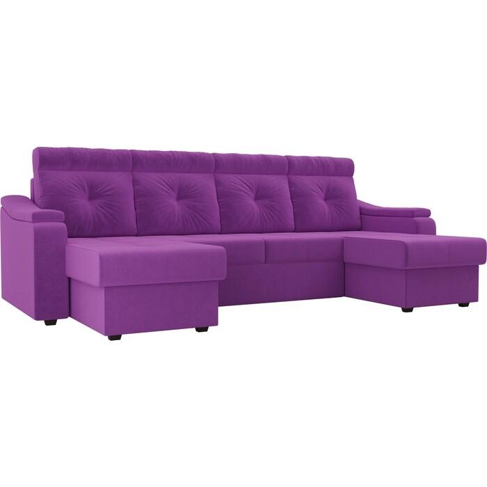 П-образный диван Лига Диванов Джастин микровельвет фиолетовый
