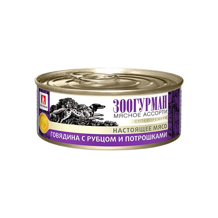 Консервы Зоогурман Мясное Ассорти Говядина с рубцом и потрошками для взрослых собак 100г